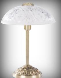 Annabella  asztali lámpa E14 40W bronz RA 8634