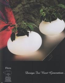 AZ AT 6118-3L Flora